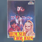 Hum Sub Chor Hain (Original Motion Picture Soundtrack) by Various Artists