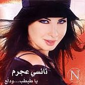 Ya Tab Tab by Nancy Ajram