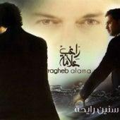 Seneen Rayha by Ragheb Alama