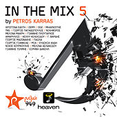 Rithmos 9,49 in the Mix Vol. 5 by Various Artists