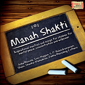 Manah Shakti by Various Artists