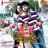 Mahaaraaja (Original Motion Picture Soundtrack) by Various Artists