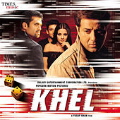 Khel (Original Motion Picture Soundtrack) by Various Artists