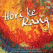 Hori Ke Rang by Various Artists