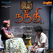 Nandi (Original Motion Picture Soundtrack) by Various Artists
