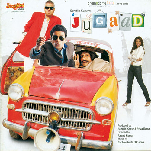Jugaad (Original Motion Picture Soundtrack) by Various Artists