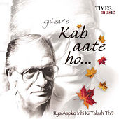 Kab Aate Ho by Various Artists