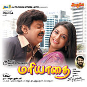Marriyathai (Original Motion Picture Soundtrack) by Various Artists