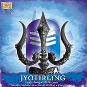Jyotirling by Various Artists