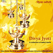 Divya Jyoti by Various Artists