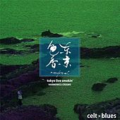 東京色香 (Tokyo Live Smokin') by Harmonica Creams
