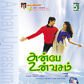 Anbay Unvasam by Various Artists