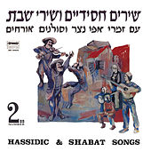 Hassidic & Shabat Songs (vol. 2) by Effi Netzer Singers