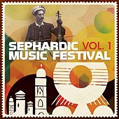 Sephardic Music Festival, Vol. 1 by Various Artists