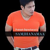 Samjhanamaa by Various Artists