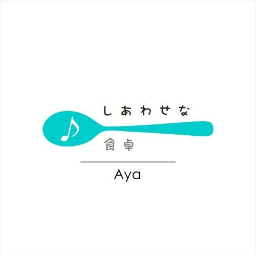 Shiawase Na Syokutaku by Aya