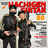 Hachigen Guitar by Paradigm Lost