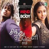 Sindhu Samaveli by Various Artists