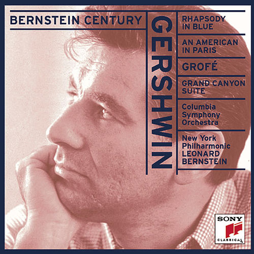 Gershwin:  Rhapsody in Blue, An American in Paris by Various Artists