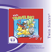 Kids' Traveling Songs 1 by Various Artists