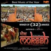 Mokssh (Original Motion Picture Soundtrack) by Various Artists