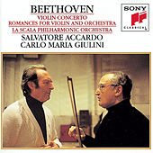 Beethoven:  Concerto for Violin and Orchestra & Romances for Violin and Orchestra by Various Artists