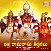 Bhaktharamadasu Keerthanalu, Vol. 1 by Various Artists