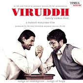 Viruddh (Original Motion Picture Soundtrack) by Various Artists