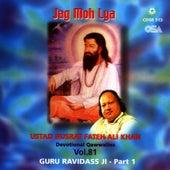 Jag Moh Lya Vol. 81 by Nusrat Fateh Ali Khan