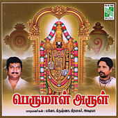 Perumal Arul by Various Artists