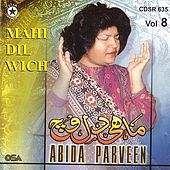 Mahi Dil Wich by Various Artists
