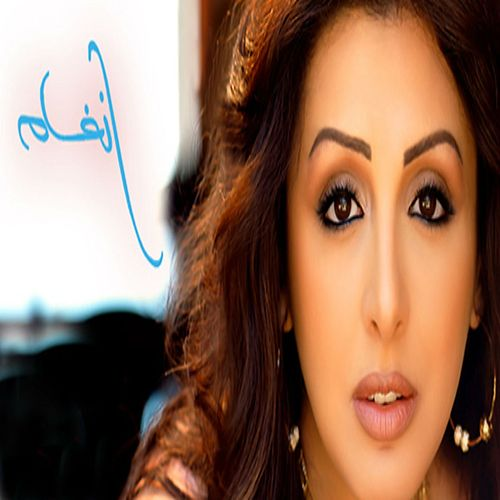 Yanayer by Angham