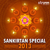 Sankirtan Special 2013 by Various Artists