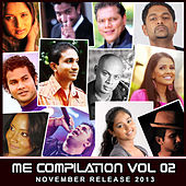 Me Compilation, Vol. 2 - November Release 2013 by Various Artists