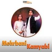 Mehrbani / Kamyabi by Various Artists