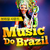 Music Do Brazil (브라질을 느껴보세요) by Various Artists