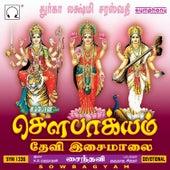 Sowbagyam by Saindhavi