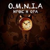 Irthe I Ora by Omnia