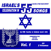 Israel´s Celebration in 55 Songs, Vol. 1 by David & The High Spirit