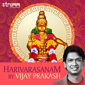 Harivarasanam - Single by Vijay Prakash