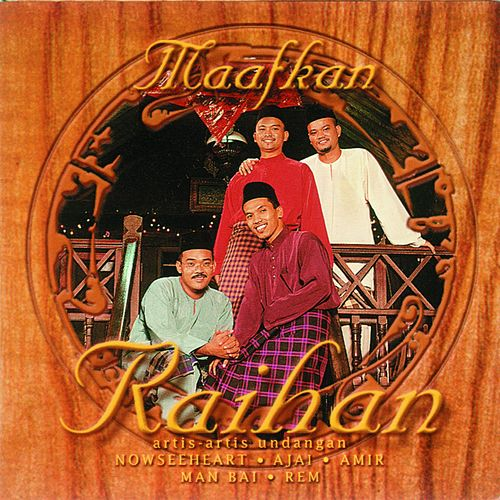 Maafkan by Various Artists