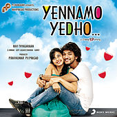 Yennamo Yedho (Original Motion Picture Soundtrack) by D. Imman