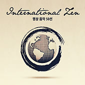 International Zen (심신을 편하게 해주는 세계의 명상 음악 50곡) by Various Artists