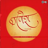 Ganesha (Bhajans, Mantras & Aartis) by Various Artists
