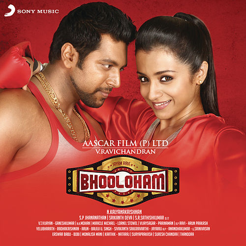 Bhooloham (Original Motion Picture Soundtrack) by Srikanthdeva