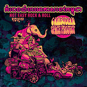 Not Easy Rock 'N'roll by The Cambodian Space Project