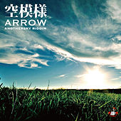 Soramoyo - Single by Arrow