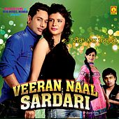 Veeran Naal Sardari (Original Motion Picture Soundtrack) by Various Artists