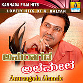Anuraagada Alemele by Various Artists