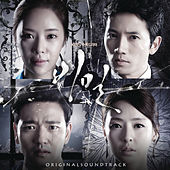 Drama Secret OST by Various Artists